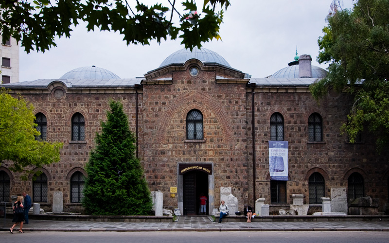 National Archaeological Museum, Sofia